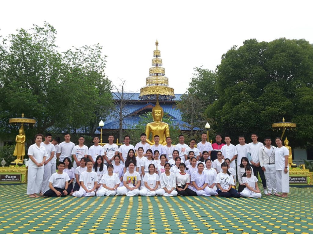 Visit to International Dhamma School
